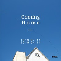 Bang Yongguk - Coming Home