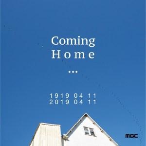 Download Bang Yongguk - Coming Home Mp3