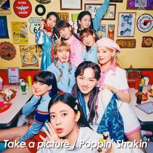 Download NiziU - Poppin` Shakin` Mp3