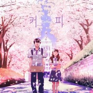 Download KYUHYUN - Coffee Mp3