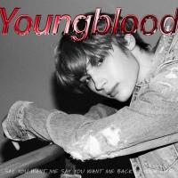 Huening Kai TXT - Youngblood