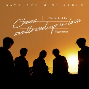 Download DAY6 - above the clouds Mp3