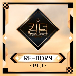 Download THE BOYZ - The Red Wedding Mp3