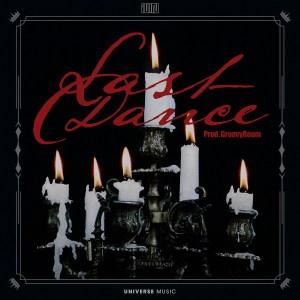 Download (G)I-DLE - Last Dance Mp3