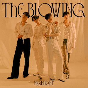 Download Highlight - WAVE Mp3