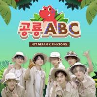 NCT DREAM, PINKFONG - Dinosaurs A to Z