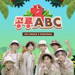Download NCT DREAM, PINKFONG - Dinosaurs A to Z Mp3