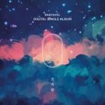 Babysoul (Lovelyz) - A Piece Of The Moon
