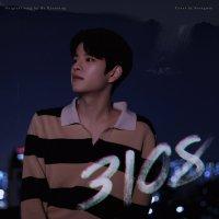 Seungmin STRAY KIDS - 3108