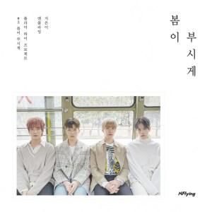 Download N.Flying - Spring Memories Mp3
