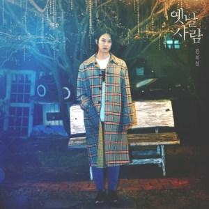 Download Kim Heechul - Old Movie Mp3