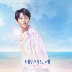 Download Onew, Kei - Goodbye Days Mp3