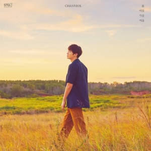 Download CHANYEOL - SSFW Mp3