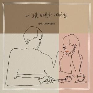 Download CHUNG HA, Colde - My Lips Like Warm Coffee Mp3
