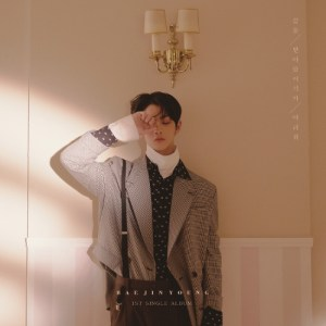 Download Bae Jin Young - Hard To Say Goodbye Mp3