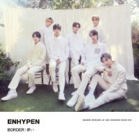 ENHYPEN - Forget Me Not