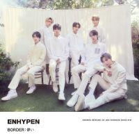 ENHYPEN - Let Me In (20 Cube) (Japanese Version)