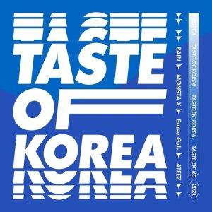 Download RAIN, Monsta X, BRAVEGIRLS, ATEEZ - Summer Taste Mp3