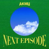 AKMU - EVEREST (with Sam Kim)