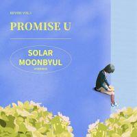 Solar, MoonByul - Promise U
