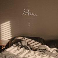JEONGHAN - Dream (KOR Ver.)