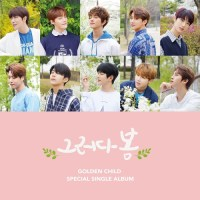 Golden Child - Spring Again