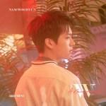 Nam Woo Hyun - Stranger