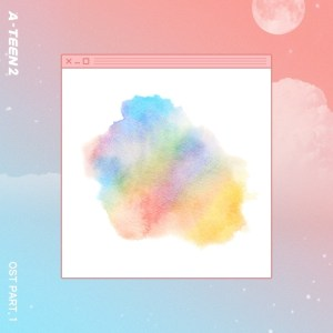 Download Baek Yerin - Lean On Me Mp3