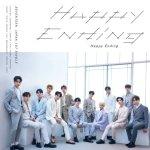 SEVENTEEN - Happy Ending