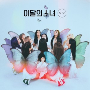 Download Loona - Butterfly Mp3