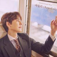 Kyuhyun - 애월리 (Aewol-ri)