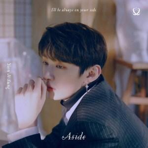 Download Yoon Jisung - In the Rain Mp3