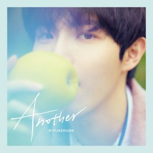 Download Kim Jae Hwan - My Star Mp3