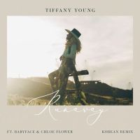 Tiffany Young - Runaway (Remix) [feat. Babyface, Chloe Flower]