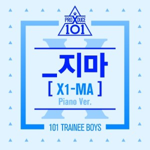Download PRODUCE X 101 - X1-MA (Piano Ver.) Mp3