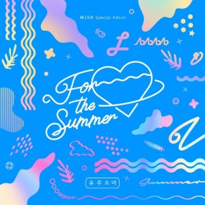 Download WJSN - 우리끼리 (Between Us) Mp3