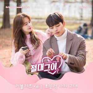 Download Kei (Lovelyz) - My Absolute Boyfriend Mp3