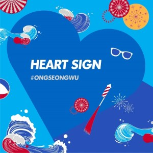 Download Ong Seong Wu - Heart Sign (Prod. Flow Blow) Mp3