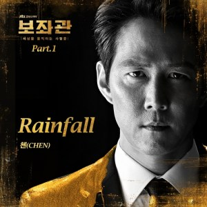 Download CHEN - Rainfall Mp3