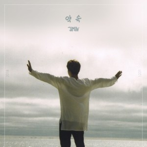 Download Jimin BTS - Promise Mp3