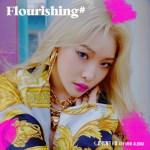 Chungha - Flourishing