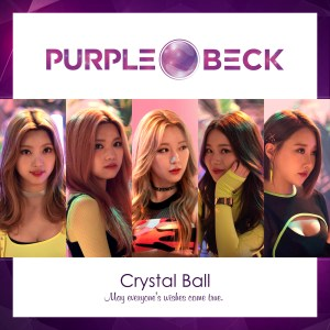 Download Purple Beck - Outro Mp3