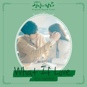 Download Wendy RED VELVET - What If Love Mp3