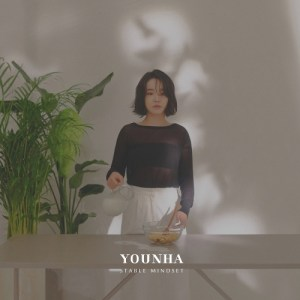 Download Younha - On A Rainy Day Mp3