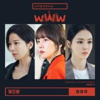 Mamamoo - WOW
