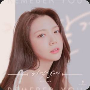 Download Lee Ga Eun - Remember You Mp3