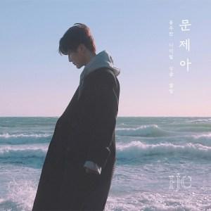 Download Hong Joochan GOLDEN CHILD - A Song For Me Mp3