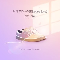 EXO-CBX - Be My Love