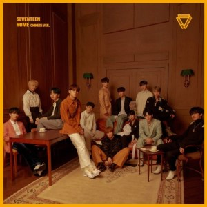 Download SEVENTEEN - Home (Chinese Version) Mp3