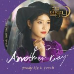 Monday Kiz, Punch - Another Day
